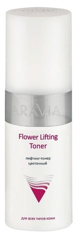 Лифтинг-тонер цветочный Flower Lifting Toner 150 мл. (Aravia Professional)
