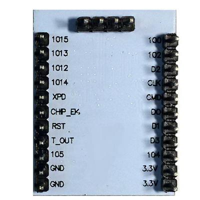 Модуль WI-FI ESP-201 (ESP8266)