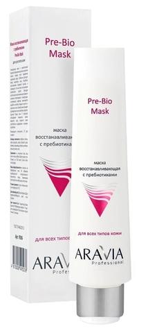 Маска восстанавливающая с пребиотиками Pre-Bio Mask 100 мл. (Aravia Professional)