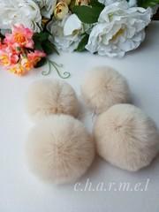 Помпоны, кролик 5-6 см, цвет Кремовый, 2 шт