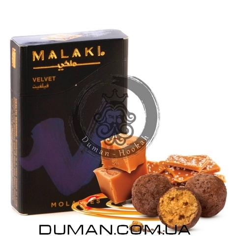 Табак Malaki Velvet (Малаки Вельвет)
