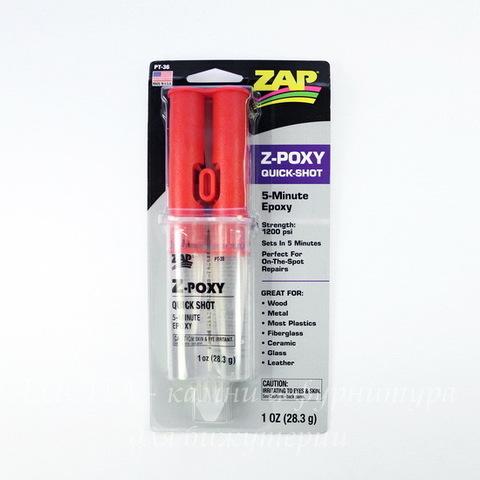 Клей эпоксидный двухкомпонентный Z-POXY (28,3 гр) (эпоксидный клей клей)