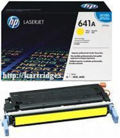 Картридж Hewlett-Packard (HP) C9722A №641A