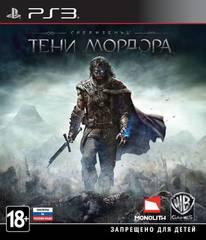 PS3 Средиземье: Тени Мордора (русские субтитры)