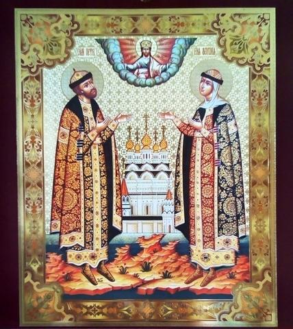 Плакат икона Петр и Феврония