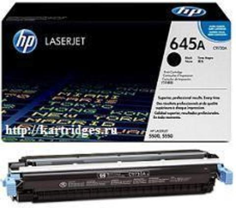 Картридж Hewlett-Packard (HP) C9730A №645A