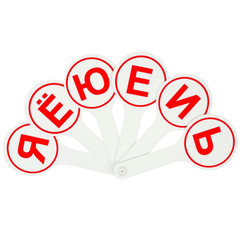 Веер-касса гласные буквы ВК01