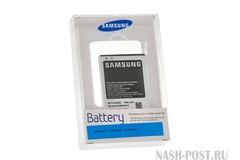 battery Samsung EB-F1A2GBUC for i9100