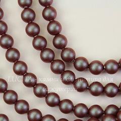 5810 Хрустальный жемчуг Сваровски Crystal Iridescent Red круглый 6 мм, 5 шт