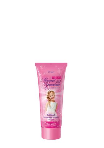 Витэкс Модница-красавица Бальзам «Послушные локоны» для волос 150 мл