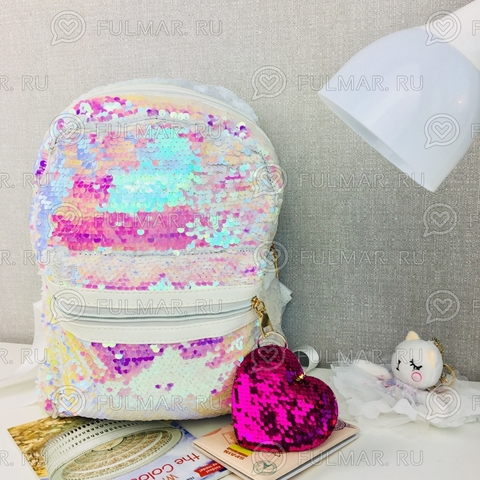 Рюкзак детский с пайетками меняющий цвет Перламутровый-Белый и брелок Сердце