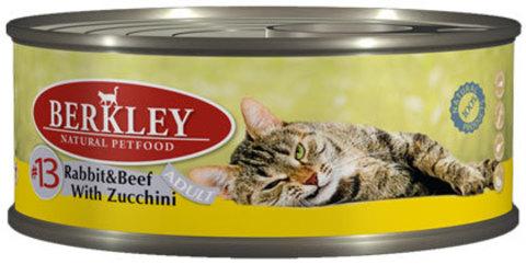 Консервы Berkley №13 Кролик и говядина с цуккини для взрослых кошек