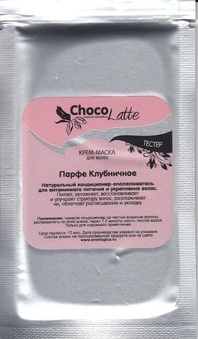 Тестер Крем-маска для волос ПАРФЕ КЛУБНИЧНОЕ с соком клубники, 10g TM ChocoLatte