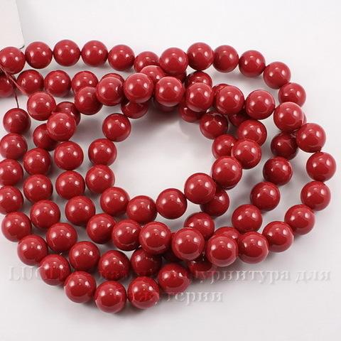 5810 Хрустальный жемчуг Сваровски Crystal Red Coral круглый 8 мм , 5 шт (Картинка)