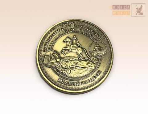 монета Санкт-Петербург - Медный всадник (ЦАМ)