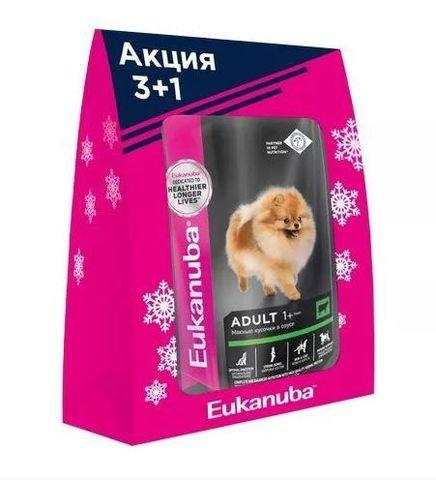 Eukanuba Новогодний набор паучей для собак Акция 3+1