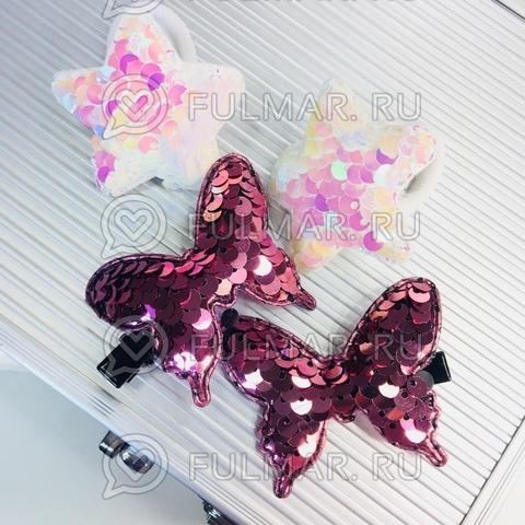 Набор резинки Звезды 2 штуки и заколки Бабочки 2 шутки в двусторонних пайетках меняют цвет