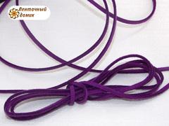 Шнур замшевый плоский фуксия 3*1,5 мм