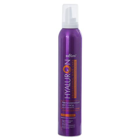 Белита Professional Hyaluron Hair Care Ревитализирующий мусс-уход для укладки волос с гиалуроновой кислотой 300мл