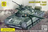 Танк Т-80У с микроэлектродвигателем 1:48