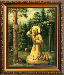 Моление на камне Преподобного Серафима Саровского. Икона на холсте.