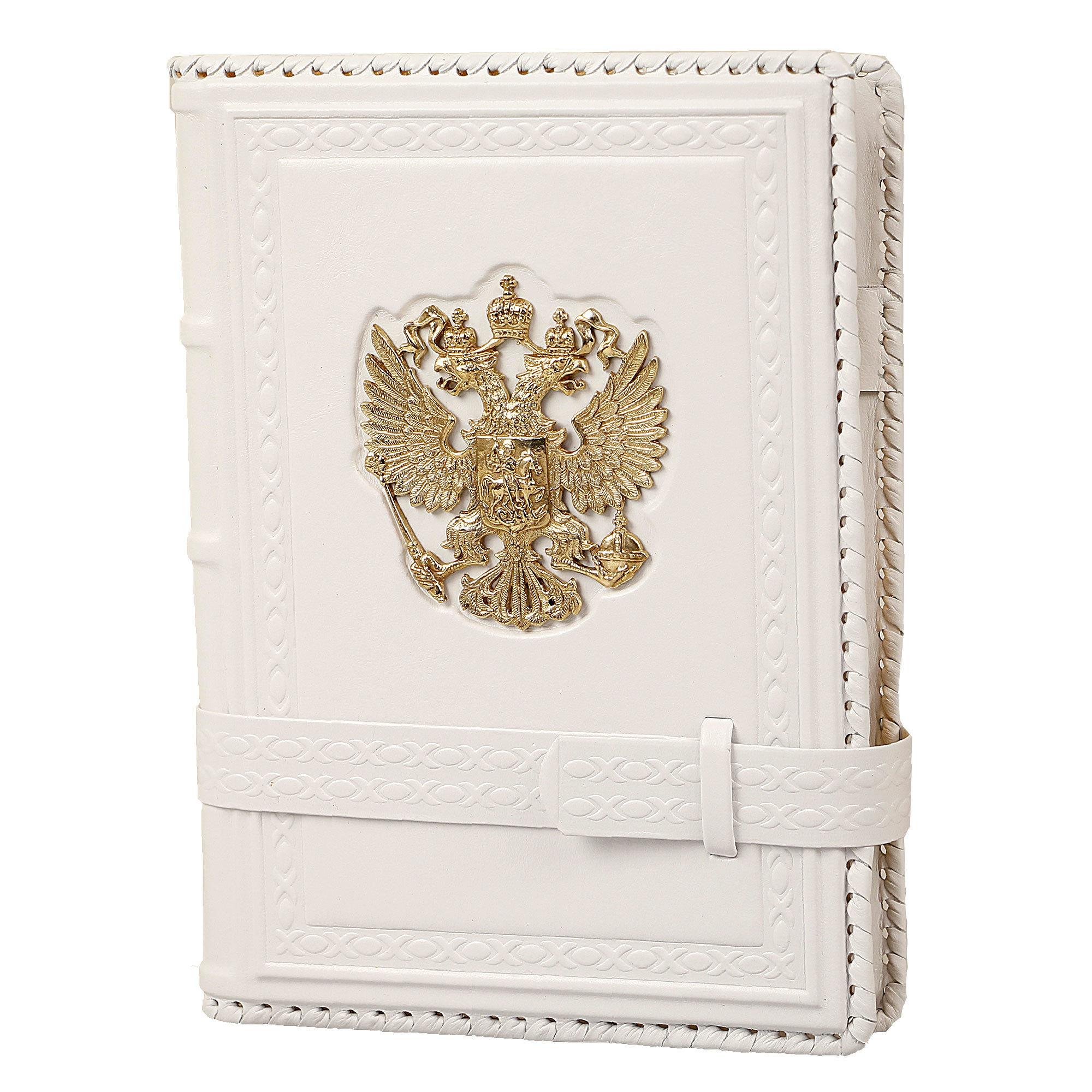 Ежедневник кожаный А5 «Россия Златоглавая» белый А80502