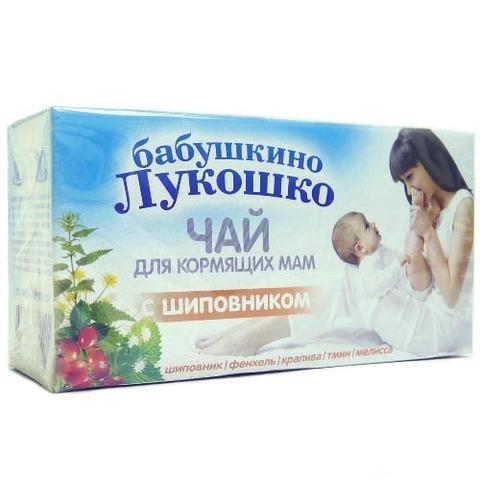ЧАЙ БАБУШКИНО ЛУКОШКО С ШИПОВНИКОМ №20