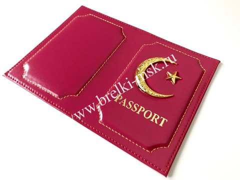 Обложка для паспорта из натуральной гладкой кожи с Полумесяцем и Звездой. Цвет Малиновый
