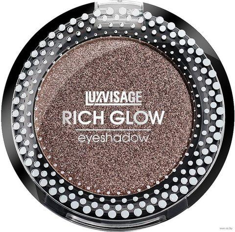 LuxVisage Тени компактные Rich Glow тон 06 coffe break 2г