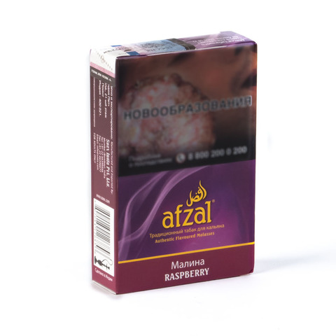 Табак Afzal Raspberry (Малина) 40 г