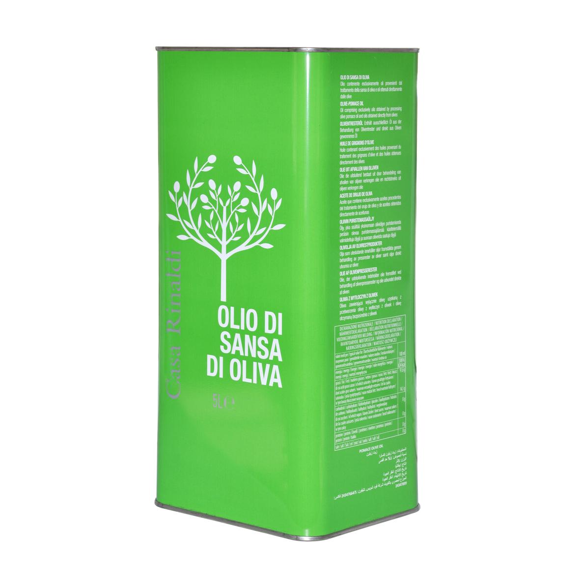 Масло оливковое нерафинированное 5 л (OLIO DI SANSA E OLIVA 5L)