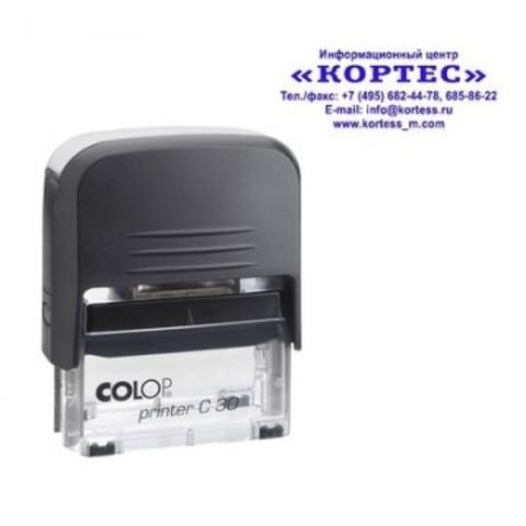 Оснастка для штампов пластик. Pr. C30 18х47мм (аналог 4912) Colop