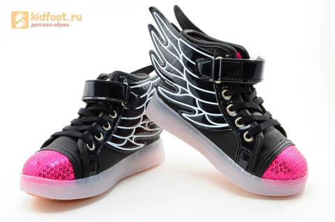 Светящиеся кроссовки с крыльями с USB зарядкой Бебексия (BEIBEIXIA), цвет черный розовый, светится вся подошва. Изображение 13 из 20.
