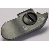 Ключ безопасности для помпы ММТ-641