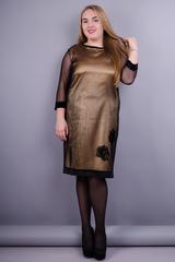 Роза. Нарядное платье плюс сайз. Золотой.