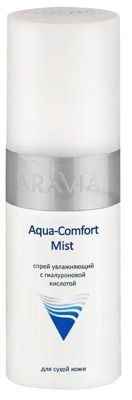 Спрей увлажняющий с гиалуроновой кислотой 150 мл. (Aravia Professional)
