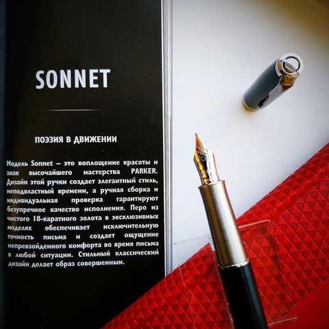 Parker Sonnet Deep Black456