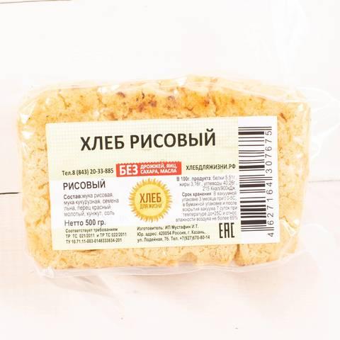 Хлеб Рисовый БЕЗ ГЛЮТЕНА,
