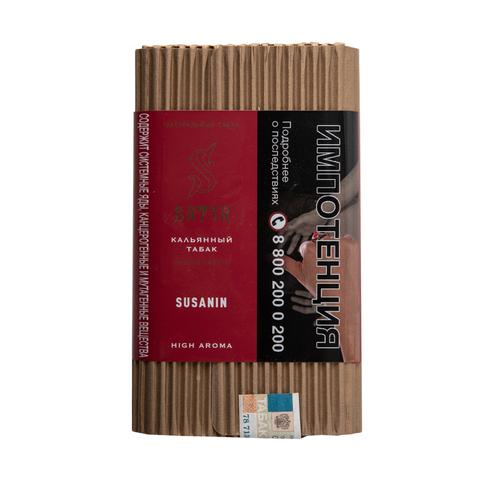 Табак Satyr Susanin (Морошка) 100 г