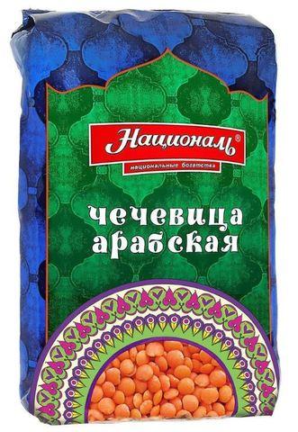 """Чечевица """"Националь"""" арабская 450г"""