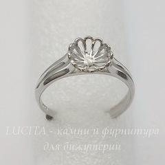 Основа для кольца с филигранным цветком 7,5 мм (цвет - платина)