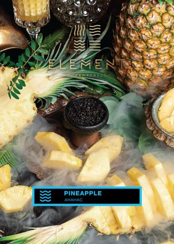 ELEMENT – PINEAPPLE ( АНАНАС) ВОДА 40г