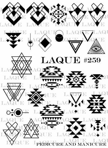 Слайдер дизайн #259