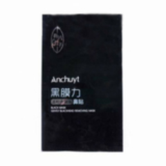 Маска-пластырь для носа AnchuYt Китай