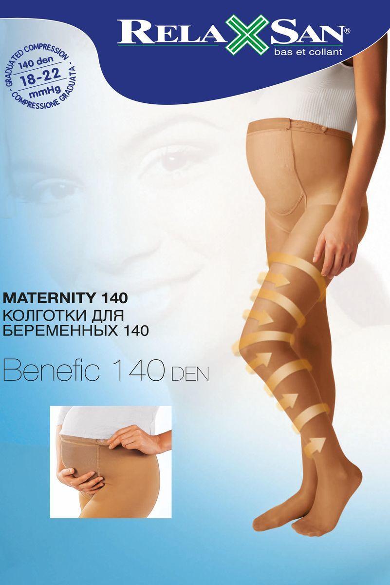 Колготки для беременных 04429 бежевый