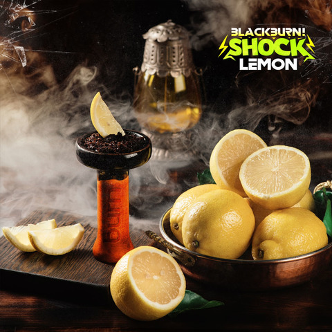 Табак Burn Black Lemon Shock (Кислый Лимон) 200 г