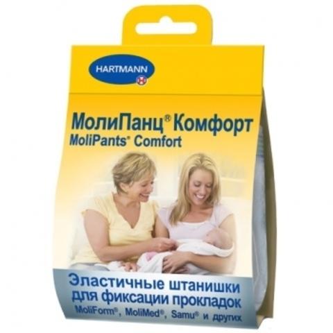 Hartmann. Штанишки для фиксации прокладок MOLIPANTS Comfort (р-р XL), 1 шт