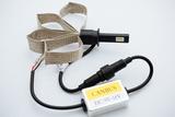 Комплект LED ламп головного света C-3 H1, Flex (гибкий кулер) сhip PHILIPS