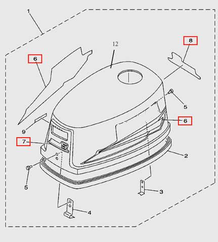Комплект наклеек для лодочного мотора T5 Sea-PRO (1-6/7/8)