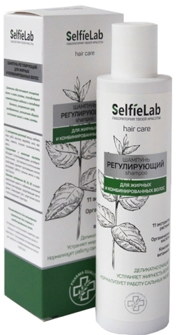 SelfieLab 33 целебных экстракта Шампунь Регулирующий с органическими кислотам и комплексом витаминов 200мл